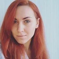 Дарья Ермолова