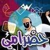 Syed Idrus Al-Haddad
