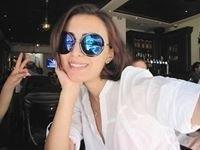 Nane Sahakyan