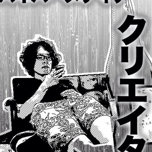 Yusuke KUOKA