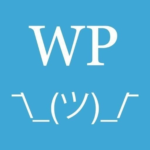 WP Shrug