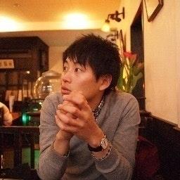 Yu Usami