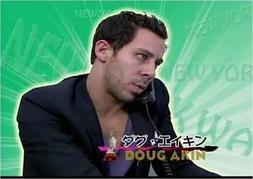 Doug Akin
