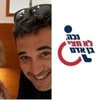 Oded Ben Dov