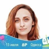 Inna Arsa Velcheva