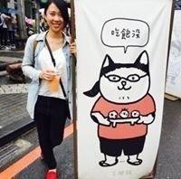 Charnie Chen
