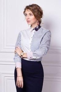 Alina Gribanova