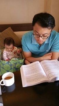 Ethan Yi Xiang