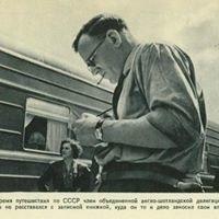 Kirill Gluschenko