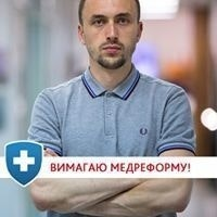 Ruslan Dobzhynsky