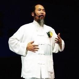 Master Shen Wu