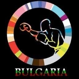 The Ring Bulgaria