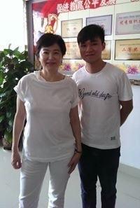 Jenson Wong