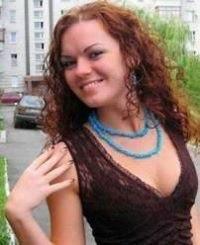 Irene Kalil