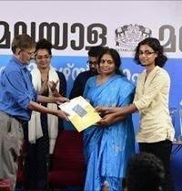 Ashitha Venugopal
