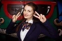 Valeria Tymotievych