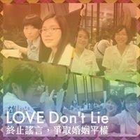 Ya Chih Lin