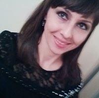 Nataliya Oprysko
