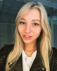 Kate Titova