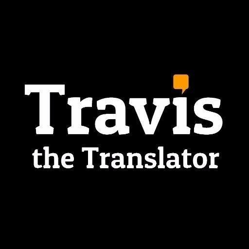 Travis Translator AI