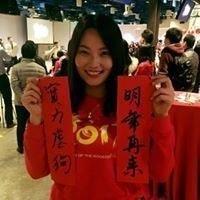 Conghui Yang
