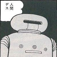 Satoru Murakoshi