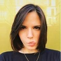 Andreea Nastase