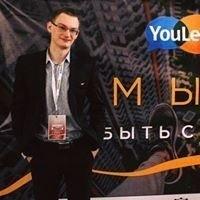 Pavel Sbitnev