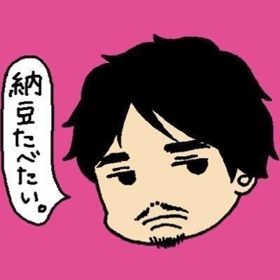 Yuji Nakazato