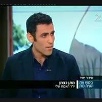 Matan Katzman