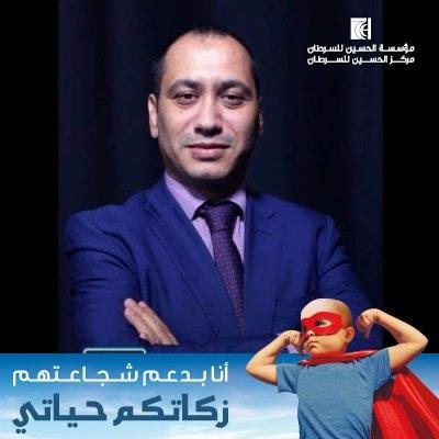Lewa Abukhait