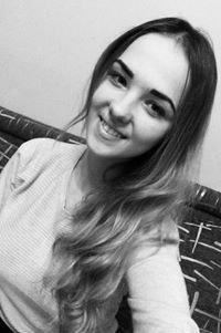 Khrystyna Leshchyshyn